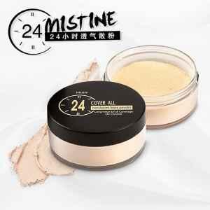 mistine属于什么档次 泰国第一化妆品牌
