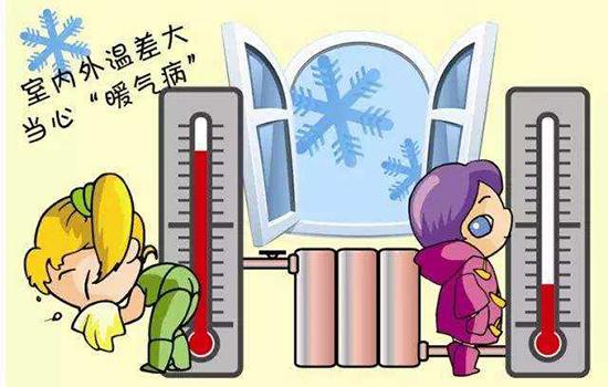 什么是暖气病 冬日这么御寒警惕暖气病