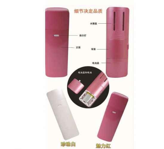 金稻补水仪效果怎么样 爱美女生必备的便携式美容喷雾器
