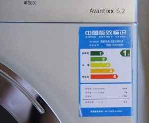 洗衣机洗净比什么意思 洗衣机有哪些质量标准