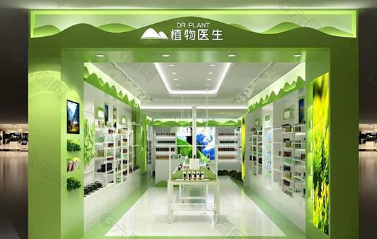植物医生玉竹适合什么年龄 植物医生明星产品是什么