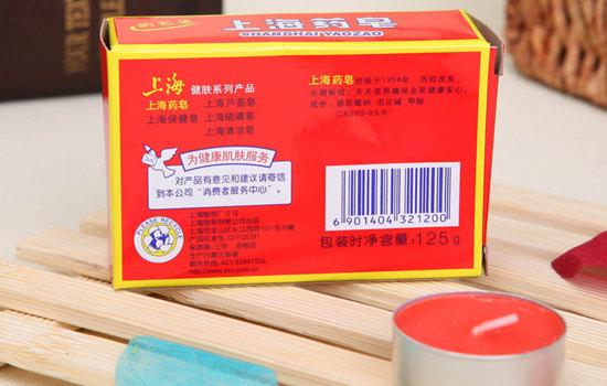 上海药皂可以洗脸吗 和硫磺皂有什么区别