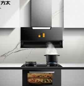 家用电烤箱什么牌子好 这几个品牌了解一下