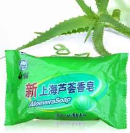 上海芦荟皂的作用和功效 芦荟皂有没有副作用