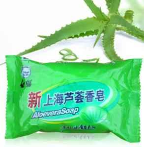 上海蘆薈皂的作用與功效 蘆薈皂有沒有副作用