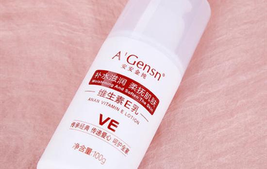 维生素e乳可以当身体乳吗 它还有其他的用途吗