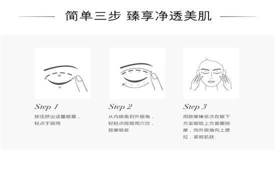 【美天棋牌】梵蜜琳眼霜有效果吗 对于眼霜你了解多少