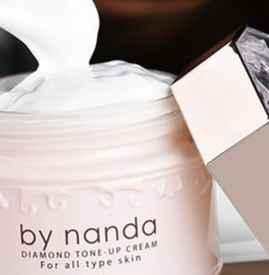 素颜霜可以直接涂吗 素颜霜的正确使用步骤