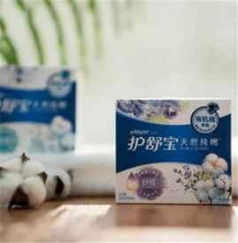 护舒宝是哪个国家的品牌 护舒宝卫生巾真假辨别