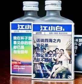 江小白保質期多久 酒有沒有保質期