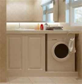 滾筒洗衣機打不開門怎么回事 洗衣機門打不開常見原因