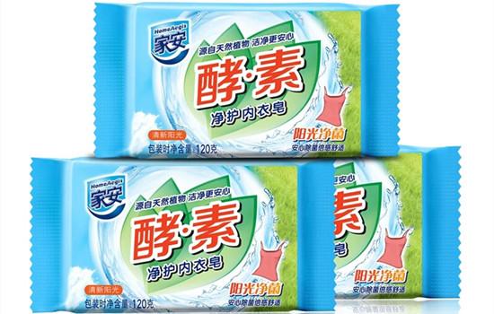 【美天棋牌】马油皂可以洗内衣内裤吗 内衣皂才是内衣洗涤的首选佳品