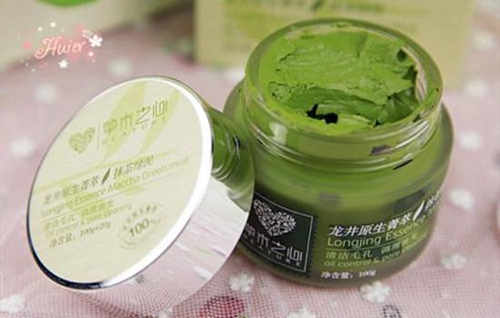 【美天棋牌】绿茶粉面膜的功效与作用 绿茶粉面膜怎么调