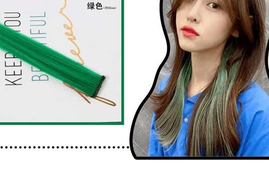 【美天棋牌】挂耳染假发片怎么戴 挂耳染假发片的颜色有哪些