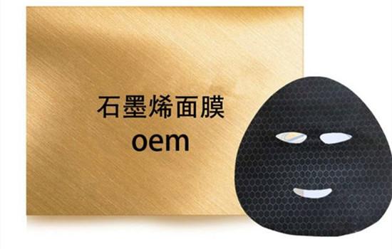 【美天棋牌】石墨烯面膜的功效与作用 石墨烯面膜应该敷多长时间