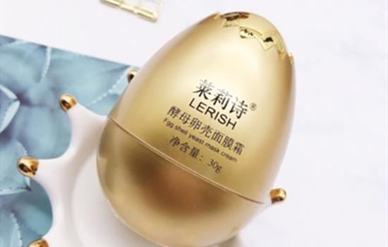 【美天棋牌】蛋蛋面膜霜的正确使用方法 蛋蛋面膜霜怎么样