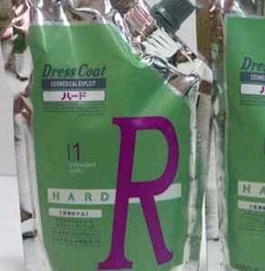 纹理烫上药水一般多长时间 烫发药水怎么用