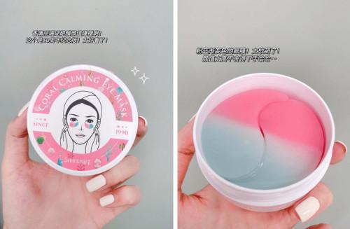 眼膜品牌排行榜,韩国香蒲丽瑚光珊色眼膜真假产品对比