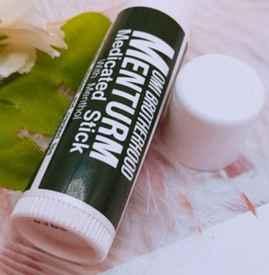 曼秀雷敦润唇膏需要卸妆吗 润唇膏能用来卸妆吗