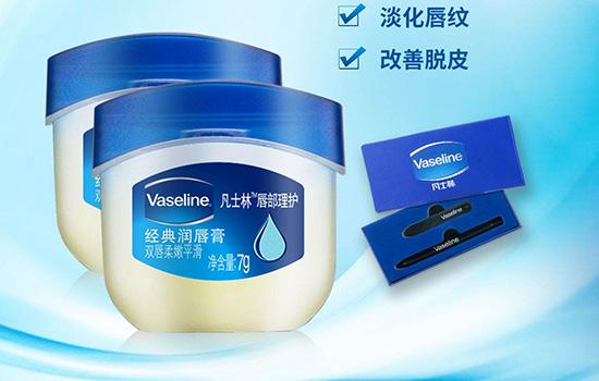 凡士林润唇膏可以每天用吗 为什么会对润唇膏上瘾