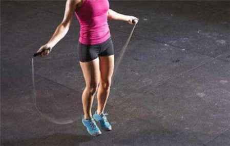 跳绳减肥能瘦肚子吗 跳绳最容易瘦哪里(图1)