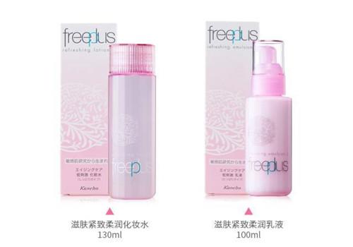 【美天棋牌】日本平价护肤品套装有哪些 平价水乳超好用