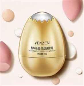 蛋蛋面膜怎样使用 蛋蛋面膜效果怎么样