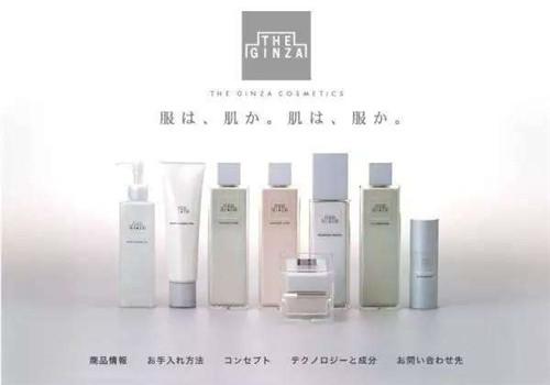 日本学生用什么护肤品比较好 日本学生护肤品推荐