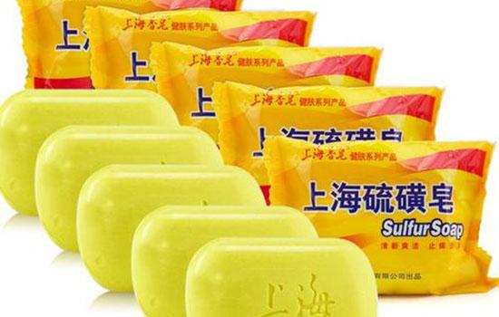 硫磺皂不可以洗哪里 这个位置别用硫磺皂清洗