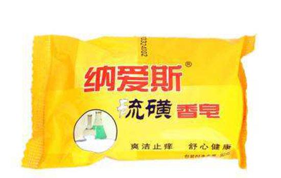 硫磺皂可以天天用来洗澡吗 硫磺皂洗澡多久一次