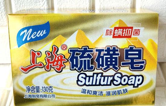 硫磺皂没有泡沫是真的还是假的 为啥香皂越用泡沫越少