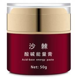 抹沙棘能量膏為什么身上冷 沙棘能量油對皮膚有什么好處