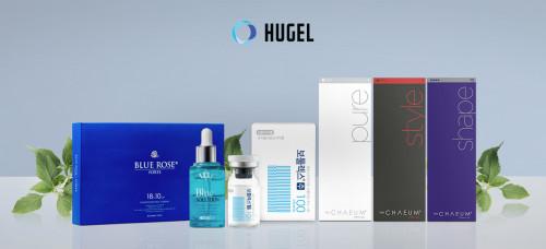 保湿精华品牌,hugel唯拉珠魔法药丸修护干燥敏感肌易上妆