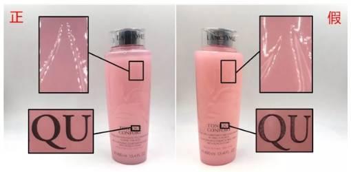粉水真假对比区别