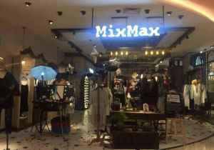 mixmax女装是几线品牌
