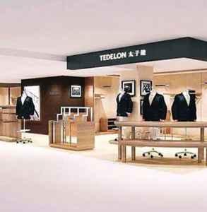 太子龍是幾線品牌 國內一線高端男裝品牌
