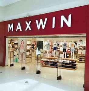 maxwin是什么牌子 maxwin马威和优衣库什么关系