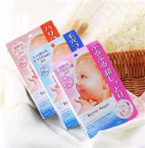 曼丹面膜蓝色和粉色哪个好 蓝色面膜和粉色面膜的区别