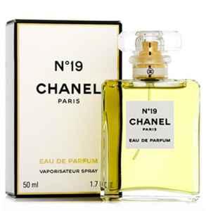 依兰香是什么味道 依兰香味香水有哪些