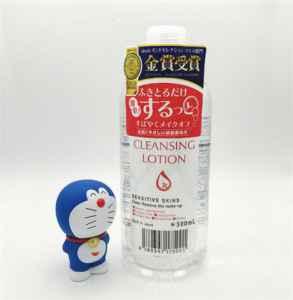Purevivi是什么牌子的化妝品 日本purevivi屬于什么檔次