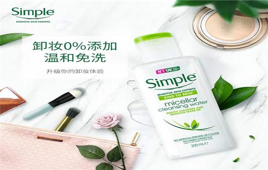 Simple清妍什么最值得入手?这七款产品可别错过