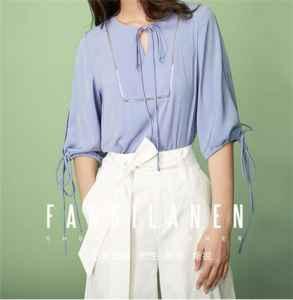 范思蓝恩属于几线品牌 女装必备基本款有哪些