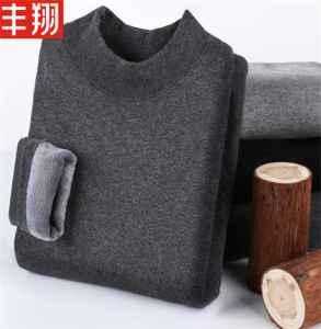 ?保暖內衣洗了會影響保暖效果嗎