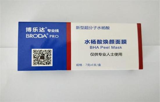 博乐达水杨酸面膜的作用_博乐达水杨酸面膜可以去痘印吗