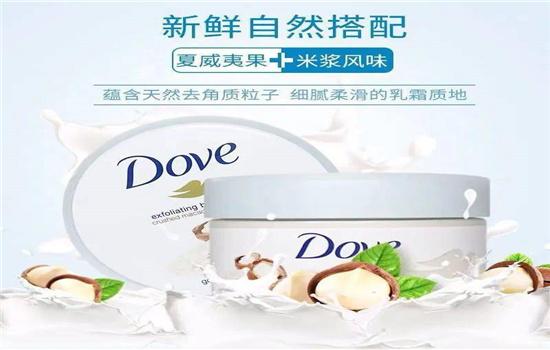 【美天棋牌】多芬头皮磨砂膏成分安全吗