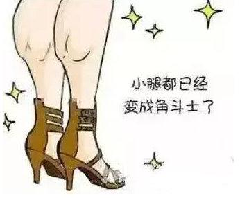 穿高跟鞋小腿会变细吗