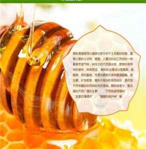 纯天然蜂胶有什么功效