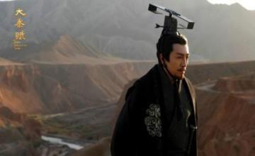 《大秦赋》吕不韦是好人还是坏人?他算是一个忠臣吗?