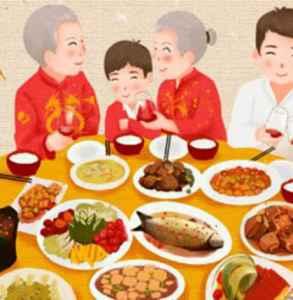 年夜饭为什么要吃鱼 年夜饭必备的七道菜