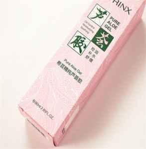 希芸芦荟胶的作用和功效